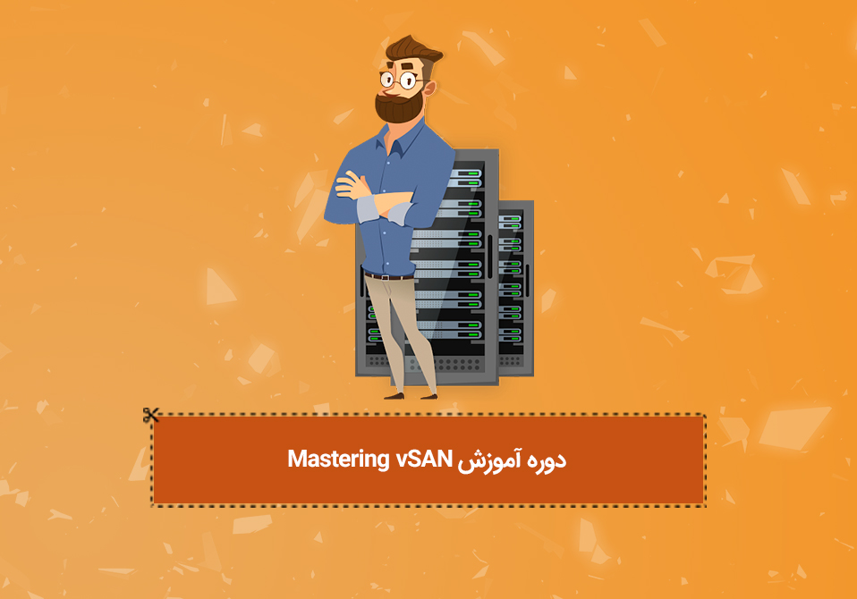 Mastering vSAN